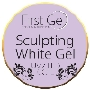 Гелове за френски:Бял изграждащ гел 15g First gel Sculpturing White gel