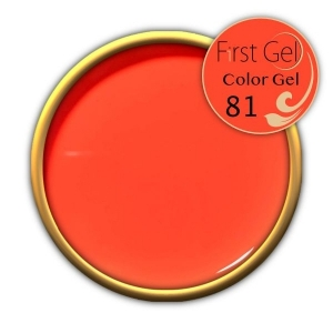 UV/LED гелови бои:First Gel Color gel -  81 4g