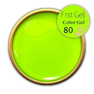 UV/LED гелови бои:First Gel Color gel - 80 4g